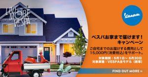v-deliver-cmp-1200x628-r2-1024x536